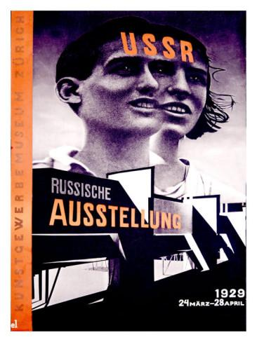 Russiche Ausstellung Giclee Print by El Lissitzky at AllPosters....