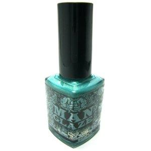 Matte Nail Polish, ILF - Green: Beauty